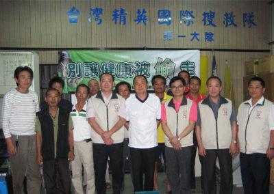 台灣精英國際搜救協會